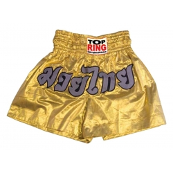 THAI SHORTS GOLDEN WITH GREY LETTERS