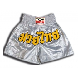 THAI SHORTS SILVER WITH YELLOW LETTERS
