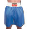 BOXING TRUNKS SEVERAL COLORS